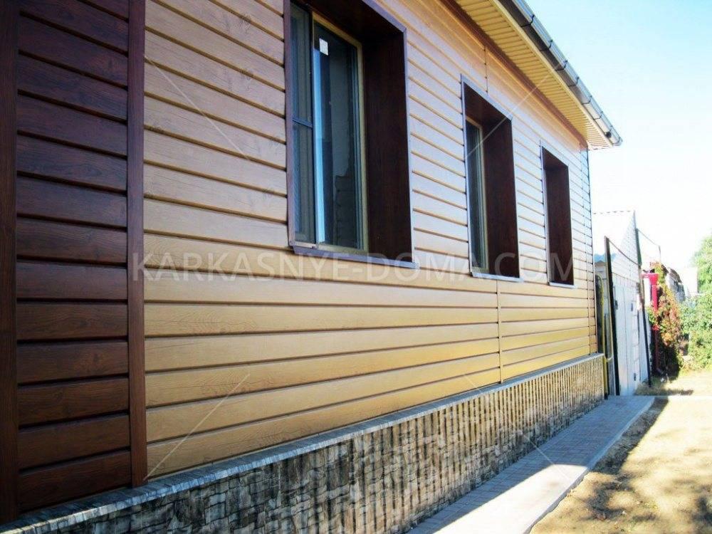 Варианты отделки каркасного дома снаружи - всё о строительстве