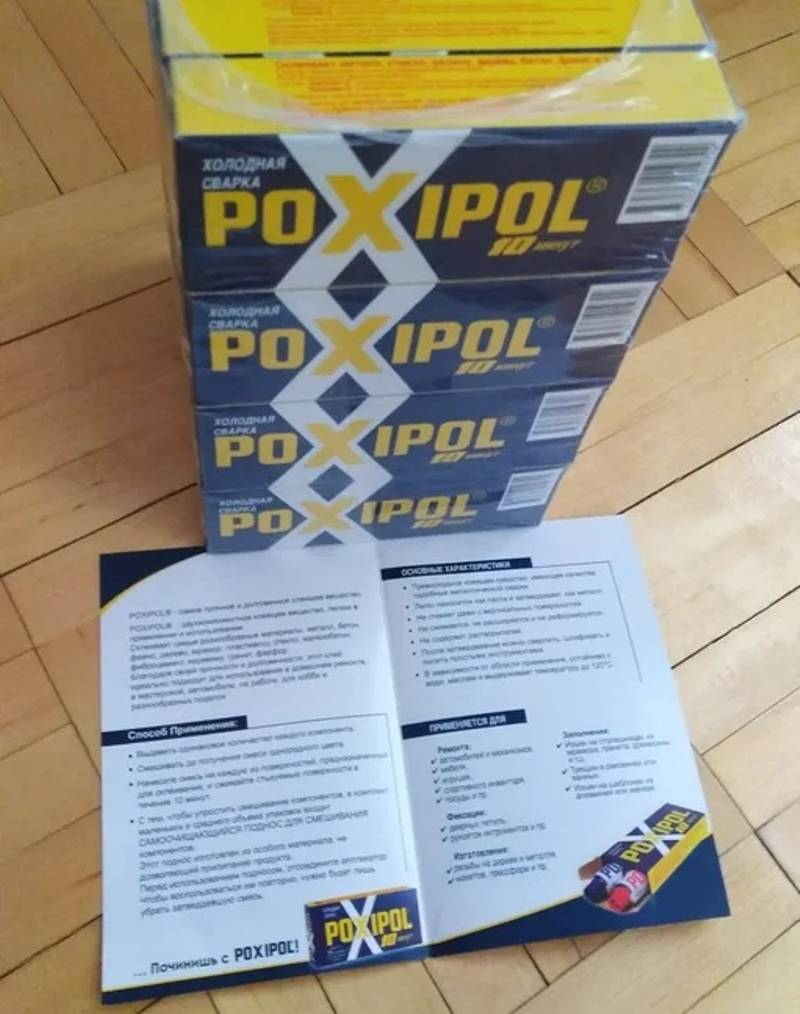 Холодная сварка poxipol (19 фото): инструкция по применению прозрачного состава при отрицательной температуре и отзывы