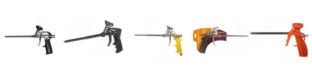 Определяемся, какой пистолет для монтажной пены лучше из нескольких наиболее популярных моделей