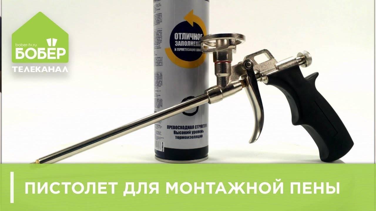 Как правильно пользоваться монтажной пеной с пистолетом и без: простые советы