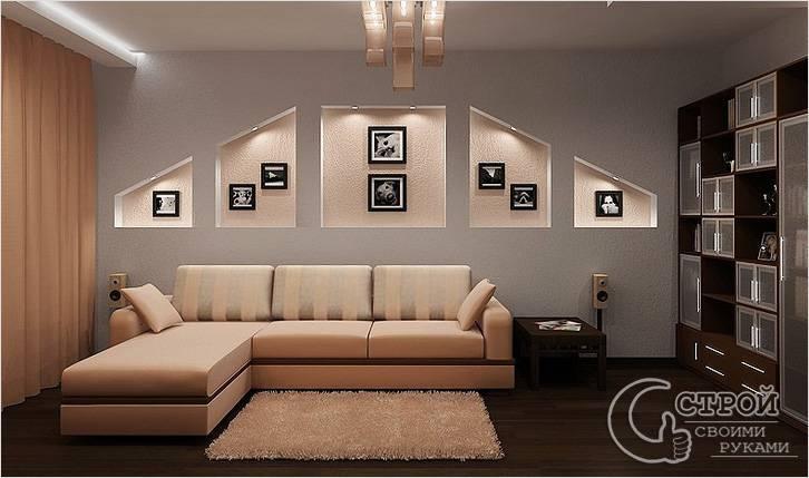 Стильный декор: ниши из гипсокартона в гостиной, фото