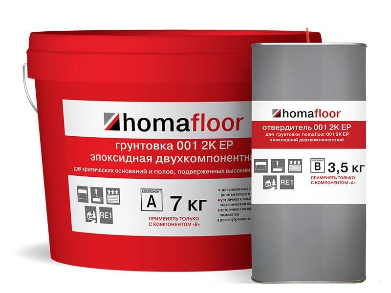 Достоинства и особенности эпоксидных грунтовок по бетону