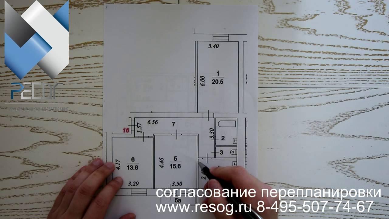 Планировка «хрущевки»: описание и типовые варианты для двух- и четырехкомнатных квартир в кирпичном доме, комнаты в пятиэтажках