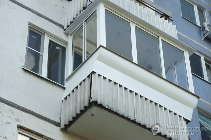 Остекление балкона с выносом (45 фото): выносной подоконник