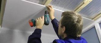 Как клеить пвх-панели в ванной? как приклеить пластиковые конструкции, как правильно наклеить, как наклеивать листовые варианты, как обклеить комнату