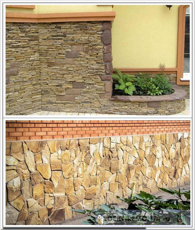 Облицовка цоколя дома: какой материал лучше + фото