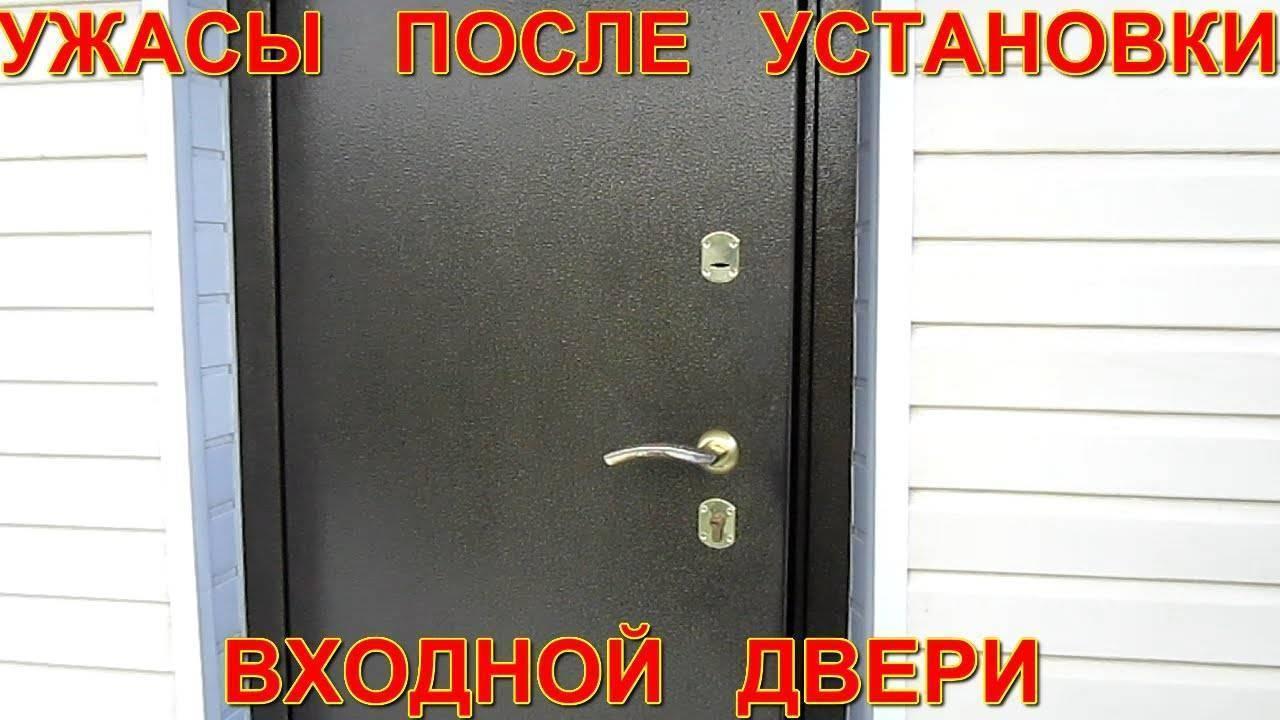 Как утеплить входную дверь: полезные советы, пошаговые рекомендации по утеплению наружной двери + видео
