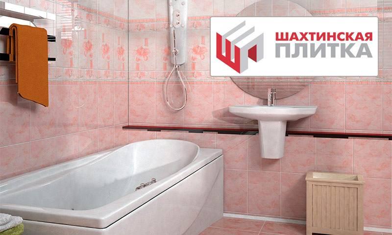 Посоветуйте плитку в ванную - ремонт и строительство - страна мам