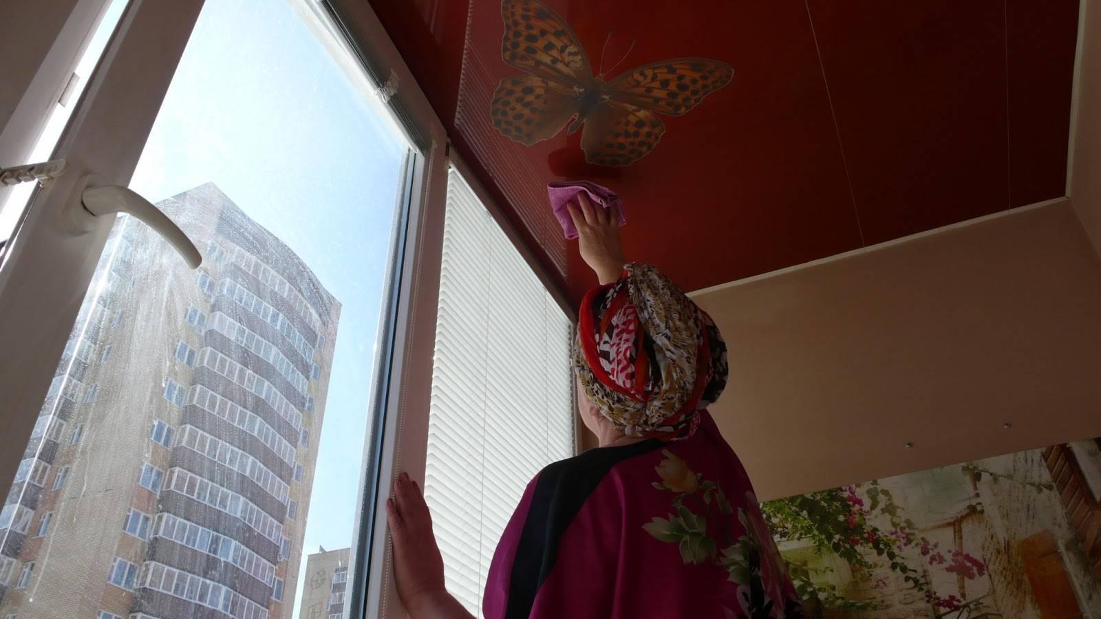 Как мыть натяжные потолки в домашних условиях
