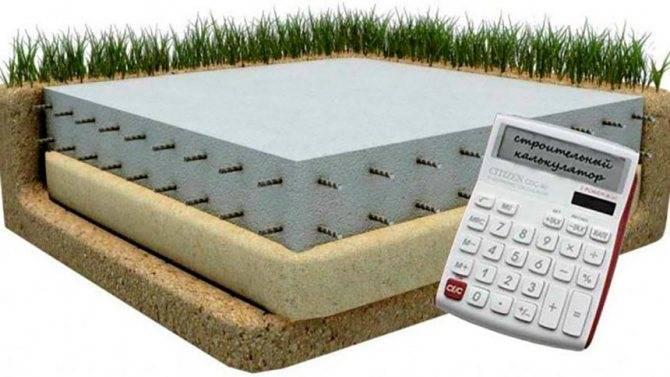 Расчет бетона для фундамента и других работ: подробно в обзоре