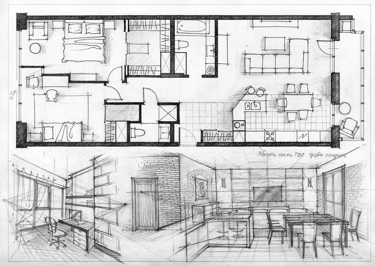 Оптимальный размер площади дома: сколько квадратных метров комфортно для жизни взрослому и ребенку