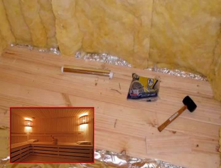 Утепление сауны своими руками: Особенности и материалы - Этапы утепления: пол, потолок, стены