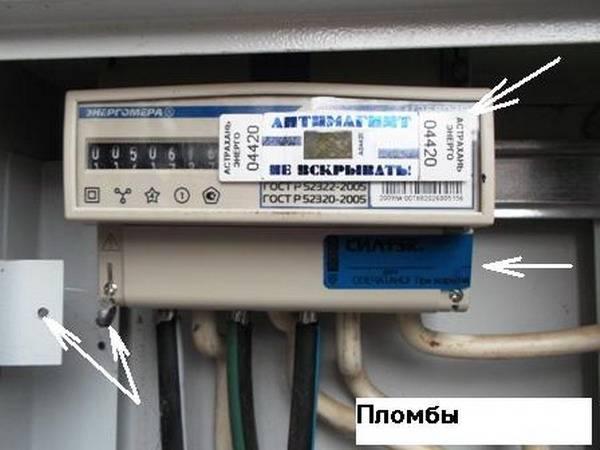 За чей счет производится замена счетчика электроэнергии - жми!