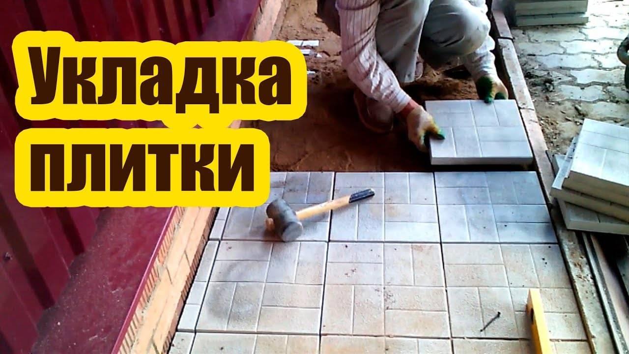 Укладка керамической плитки, правильные советы