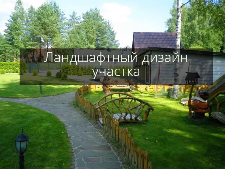 Ландшафтный дизайн участка 12 соток (53 фото): варианты и схема планировки участка с домом, баней и гаражом