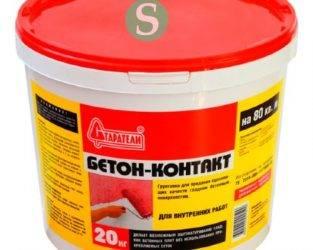 Грунтовка бетоноконтакт: технические характеристики, назначение и область применения