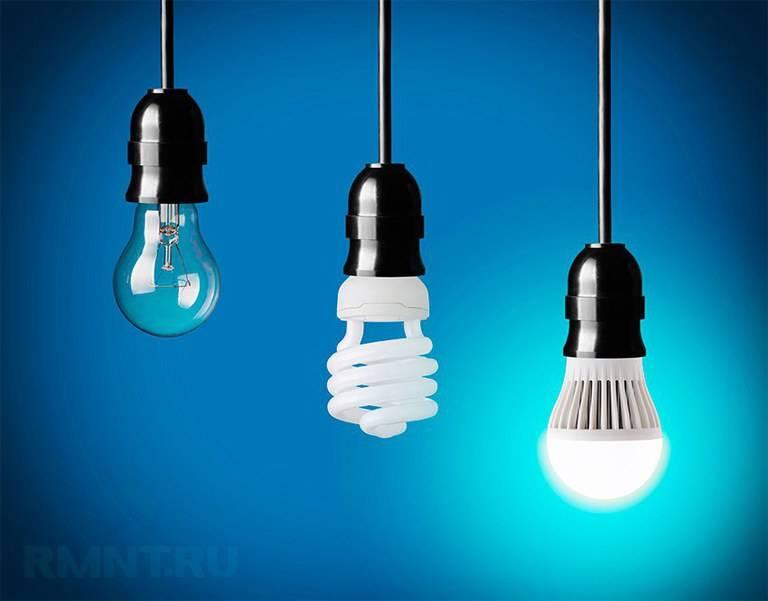 Cветодиодные лампы - плюсы и минусы