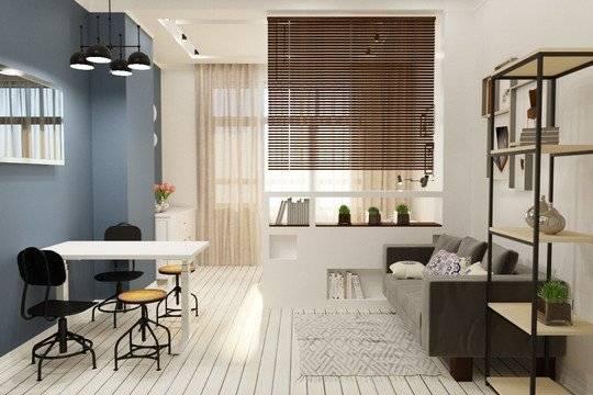 Дизайн однокомнатной квартиры 37 кв. м. и варианты планировки