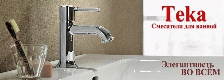 Как выбрать надежный смеситель для ванной с душем: обзор лучших моделей и сравнение характеристик