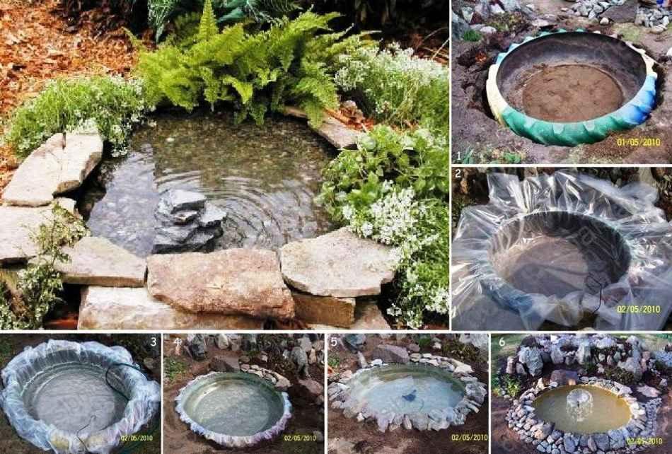 Как из старых покрышек сделать на даче озеро или пруд