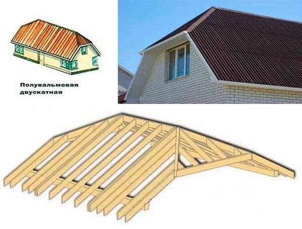 Вальмовая крыша (53 фото): устройство конструкции дома с четырехскатной кровлей, изготовление и подготовка чертежей своими руками