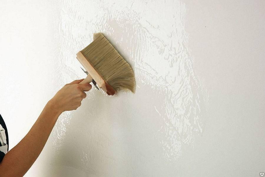 Грунтовка стен перед шпатлевкой: зачем нужна и как использовать