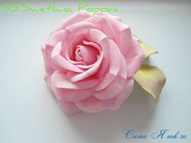 Интерьерная роза из фоамирана своими руками. мастер-класс