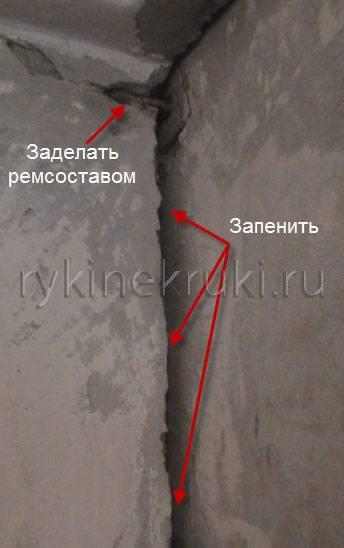 Чем заделать дыры в бетонной стене: пошаговая инструкция