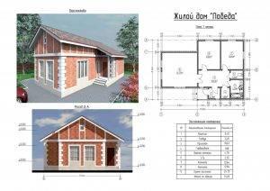 Дома из кирпича 210 фото красивых фасадов своими руками