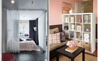 Как разделить комнату на две?