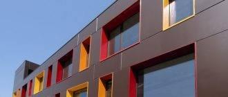 Фасады из алюкобонда: инструкция по монтажу | mastera-fasada.ru | все про отделку фасада дома