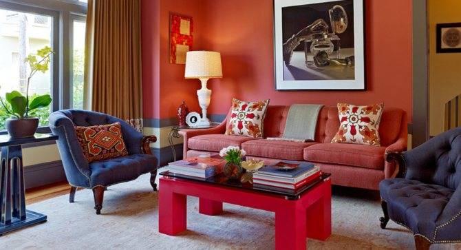 Обои персикового цвета: виды, идеи дизайна, сочетание с шторами и мебелью
