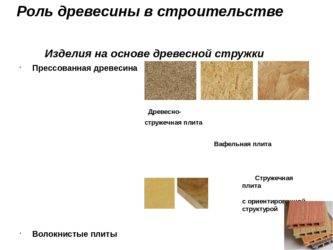 Баня из пихты: плюсы и минусы выбора материала