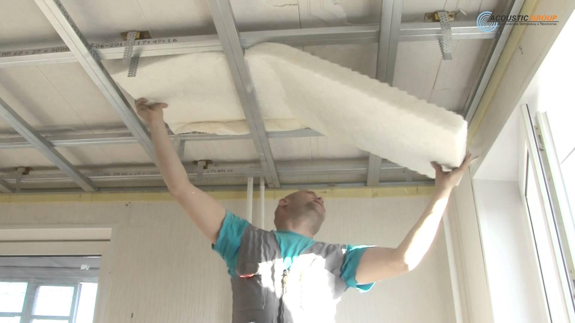Натяжной акустический потолок