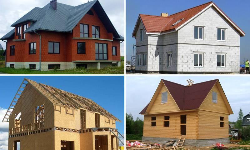 Как быстро и недорого построить дом своими руками