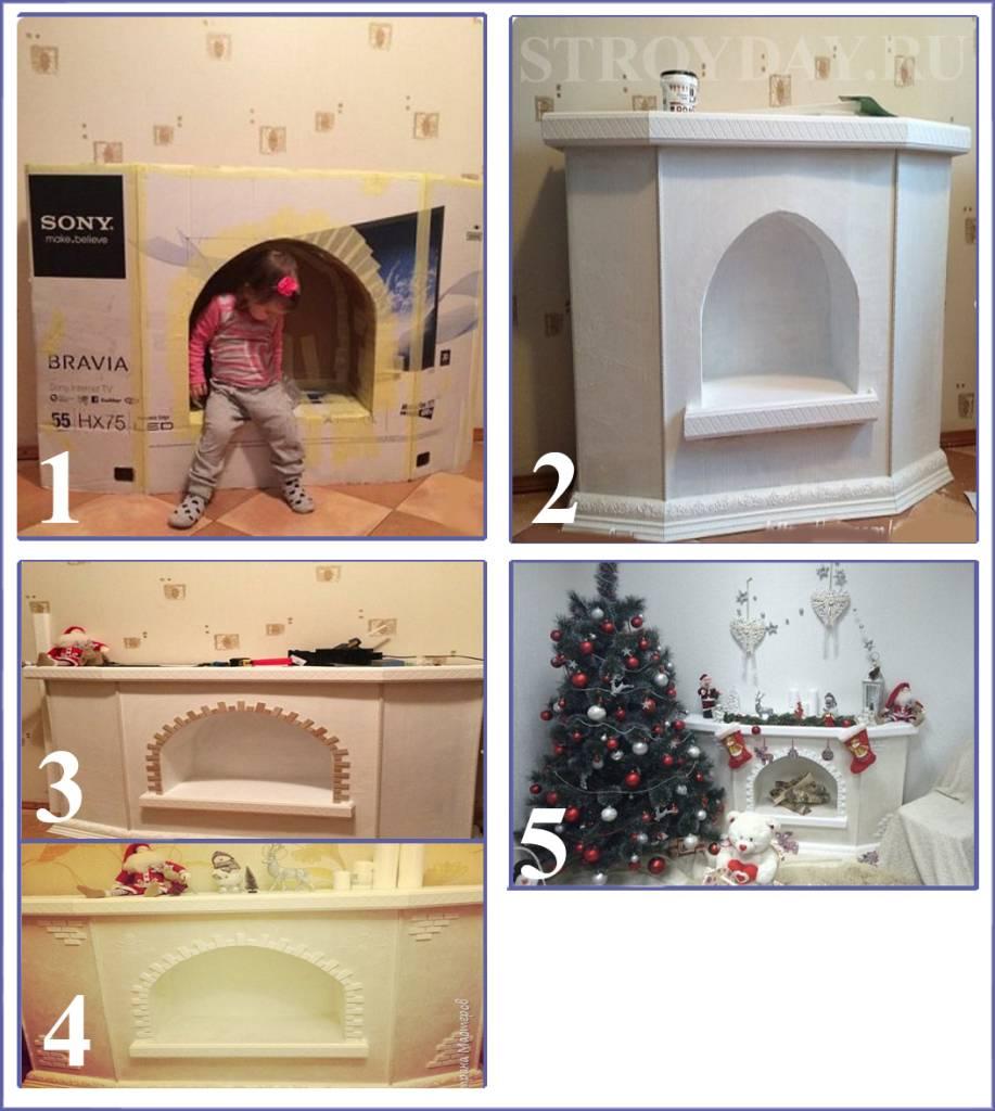 Декоративный камин из коробок своими руками: как сделать из картона, пошаговая инструкция, мастер-класс, фото, видео