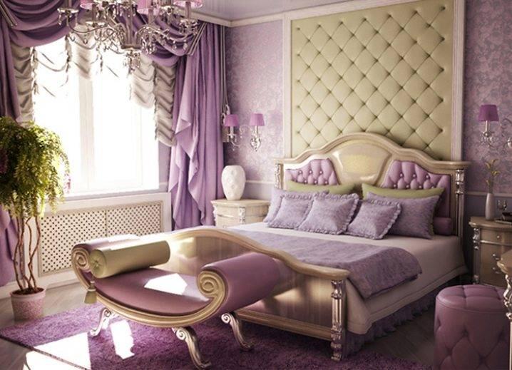 "Спальня в стиле ""модерн"""