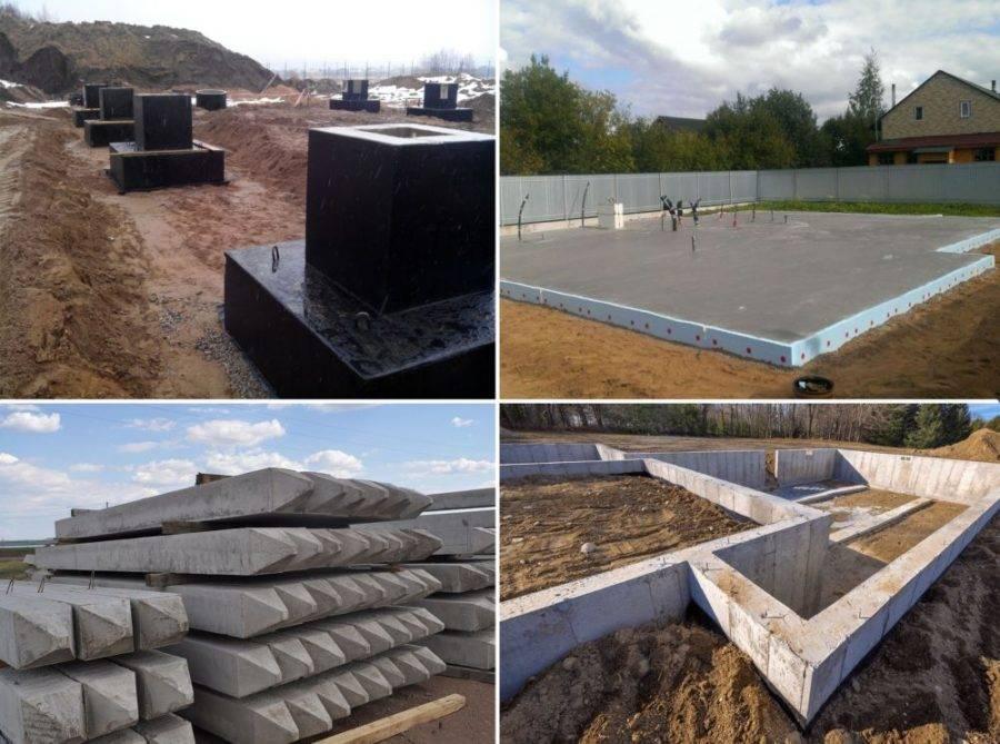 Виды фундаментов применяемые в строительстве