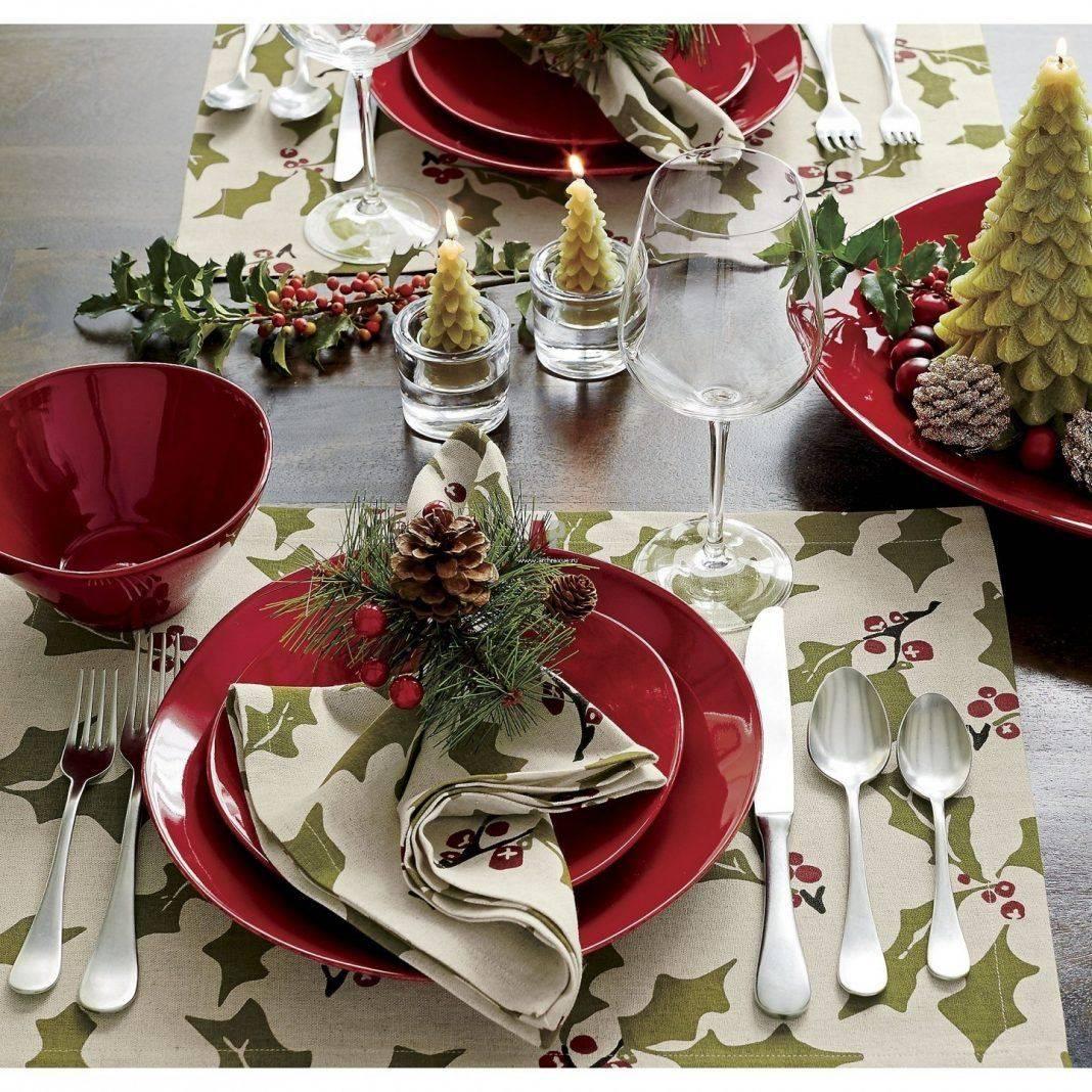 Накрываем новогодний стол (38 фото): как красиво выполнить сервировку на новый год, чем можно украсить стол в праздничную ночь