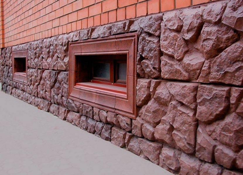 Подготовка основания для облицовки цоколя - самстрой - строительство, дизайн, архитектура.