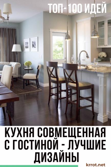 Кухня-гостиная 14 кв м (гид по дизайну, 40 фото в интерьере)