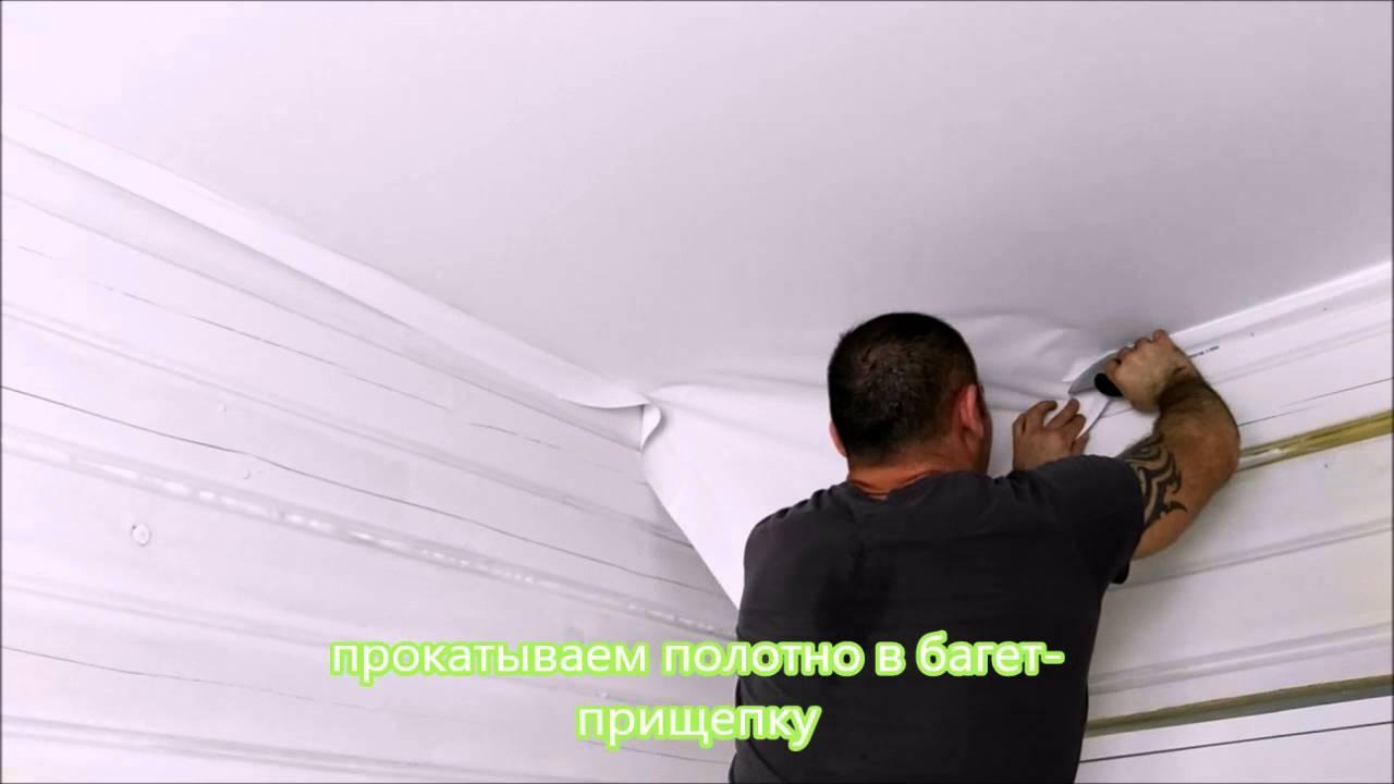 Тканевые натяжные потолки (66 фото): недостатки, плюсы и минусы ткани, отзывы - какой лучше пвх или текстильный