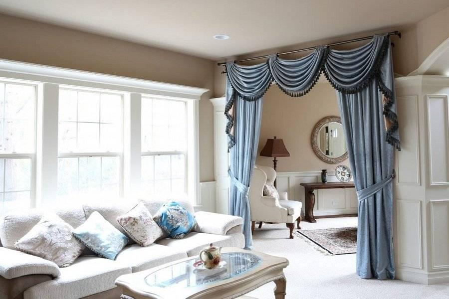 Бирюзовые шторы: фото в интерьере гостиной, спальне или кухне, особенности сочетания