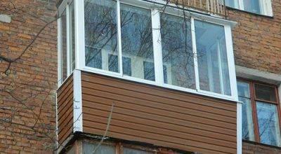 Внешняя отделка балкона (58 фото): наружная облицовка и обшивка снаружи из минеральной штукатурки своими руками