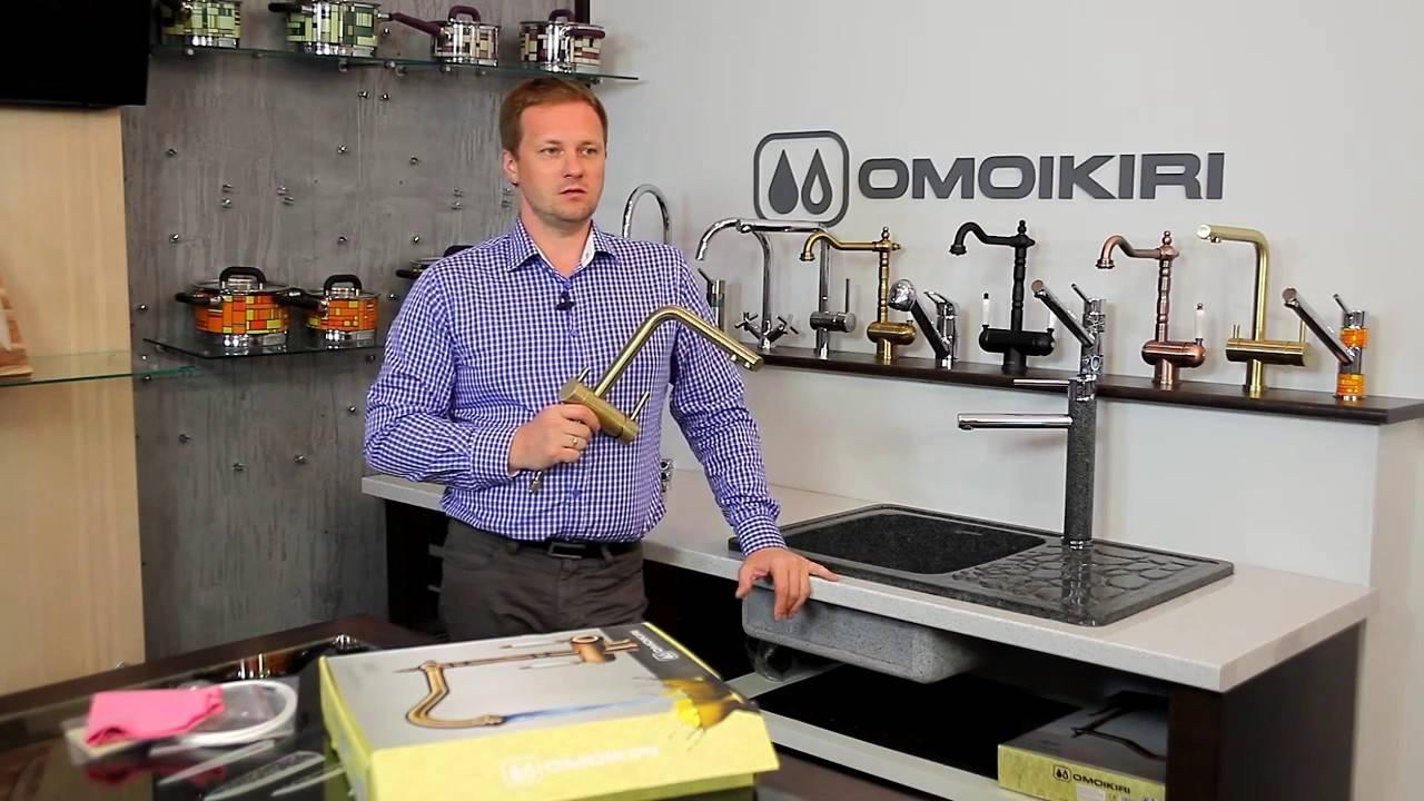 Omoikiri отзывы - товары для дома - первый независимый сайт отзывов россии
