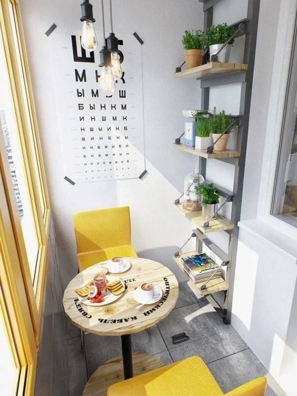 Дизайн балкона 2017, 81 фото и идеи интерьера лоджии   the architect