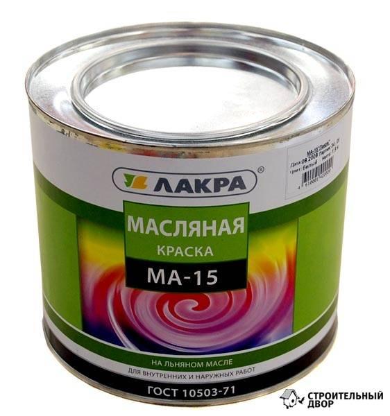 Краска ма-15: описание и назначение состава, характерные особенности лкм