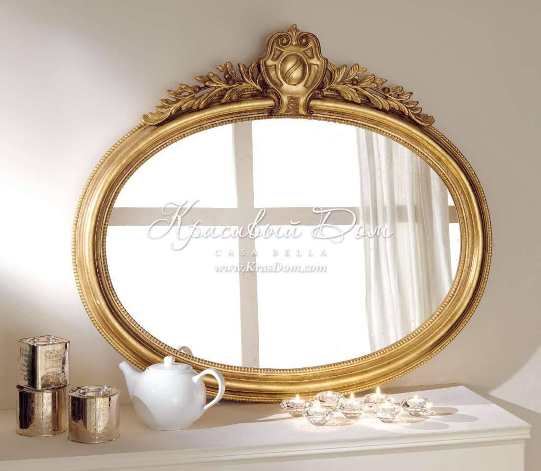 10 советов, как и где повесить зеркало в интерьере квартиры: нестандартные решения
