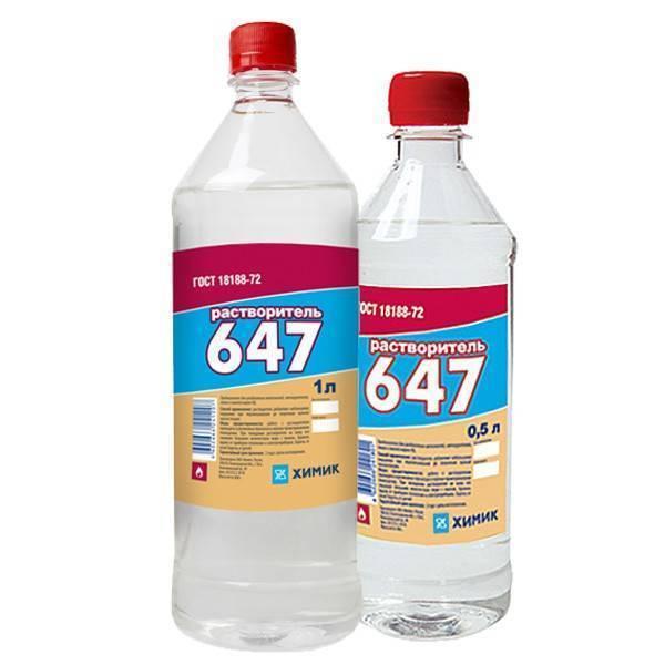 Особенности и применение растворителя 647