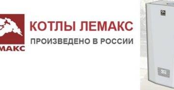 Обзор дымоходов российского производства: разбираемся какому бренду можно доверять